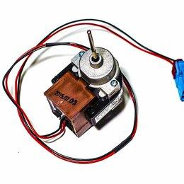Аксессуары и запчасти - Мотор вентилятора м/к 13V DC/3.3W/2050RPM для холодильников, 0