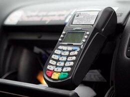 Контрольно-кассовая техника - Онлайн кассы для курьеров,транспорта, такси, 0
