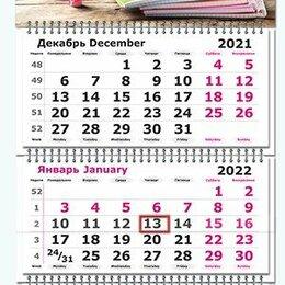 Календари - Квартальный календарь 2022г. Яркий офис 3120-3 Полином /20, 0