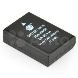 Аккумуляторы и зарядные устройства - Аккумулятор Nikon EN-EL14 Dste 1600mAh, 0