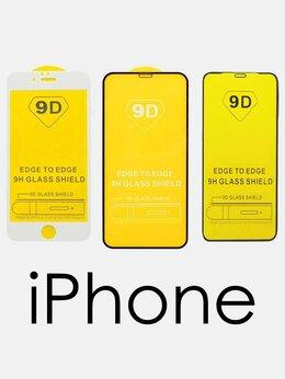 Защитные пленки и стекла -  Защитные стёкла 9D iPhone от 6 до 12, 0