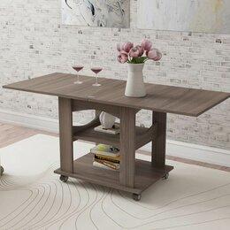Столы и столики - Стол журнальный раскладной, 0