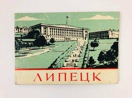 Фотографии и письма - Липецк. Альбом фотоиллюстраций. 1960 г., 0