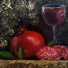 """Картины, постеры, гобелены, панно - Картина маслом """"Гранат и вино"""", 0"""