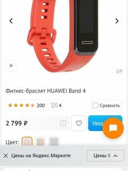 Умные часы и браслеты - Huawei band 4, 0