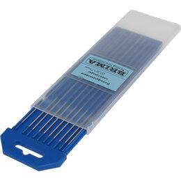 Электроды, проволока, прутки - Вольфрамовые электроды Brima WY-20, 0