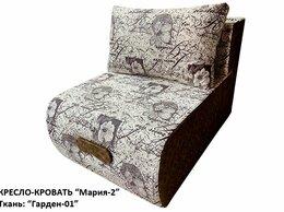 """Кресла - ✔️ Кресло-кровать """"Мария-2"""" ткань Гарден-01, 0"""