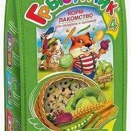 Лакомства  - Грызунчик 4 Овощное ассорти, корм-лакомство для грызунов 200 гр, 0
