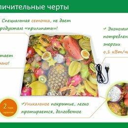 Сушилки для овощей, фруктов, грибов - Инфракрасная сушилка овощей электрическая Самобранка 50X50 дегидратор, 0