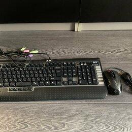 Комплекты клавиатур и мышей - Клавиатура и мышь игровые,проводные X7, 0