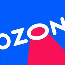 Подарочные сертификаты, карты, купоны - Промокод магазина OZON, 300 баллов OZON9LAB22, 0
