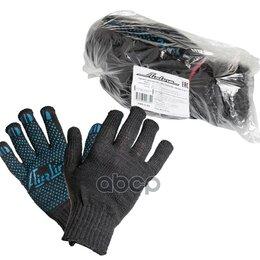 Перчатки - Перчатки Хб С Пвх Покрытием, Черные, (5 Пар), 1..., 0
