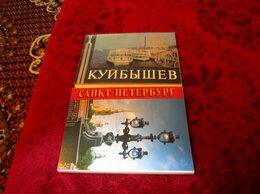 Фотографии и письма - комплекты фотографий городов Поволжья…, 0