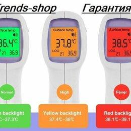Приборы и аксессуары - Инфракрасный термометр GP-300, 0
