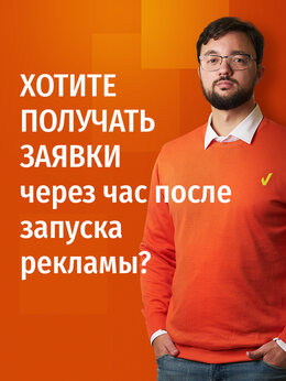 IT, интернет и реклама - Настройка контекстной рекламы в Яндекс и Google, 0