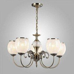 Люстры и потолочные светильники - Подвесная люстра Eurosvet 60046/5 античная бронза, 0