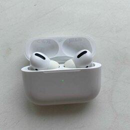 Наушники и Bluetooth-гарнитуры - Air Pods Pro, 0