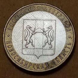 Монеты - Монеты для коллекции Монета 10 рублей 2007 год…, 0