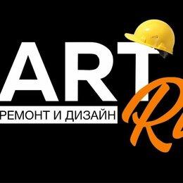 Отделочник - Мастер по ремонту Квартир, 0