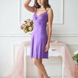 Домашняя одежда - Сорочка женская вискозная фиолетовая, на тонких бретелях, глубокое декольте, 0
