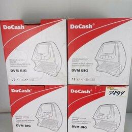 Оптические приводы - DoCash DVM BIG, 0
