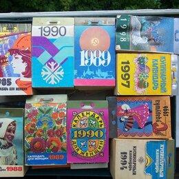 Постеры и календари - Коллекция крманнаых календарей, 1980-90-е годы, 0