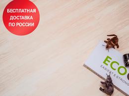 Плитка ПВХ - Плитка ПВХ EcoDryBack NOX-1702 Дуб Бриош, 0