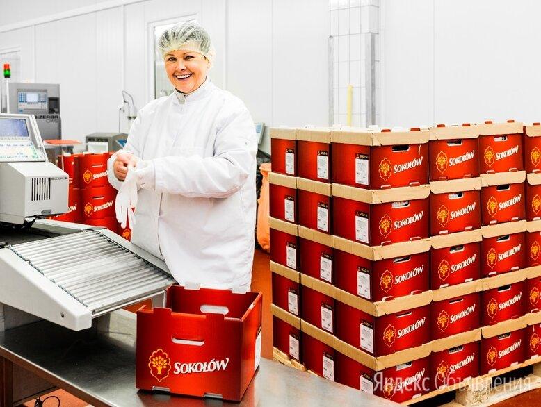 Сотрудник на мясную фабрику Sokolov Польша - Упаковщики, фото 0
