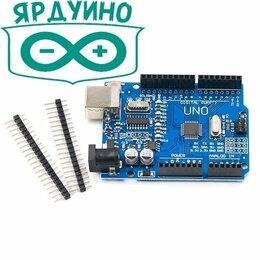 Прочие комплектующие - Arduino Uno R3 smd, 0