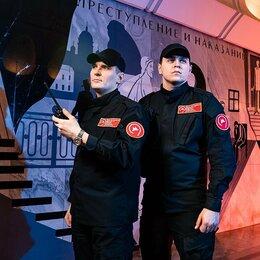 Инспектор - Инспектор Отдела организации и контроля высадки…, 0