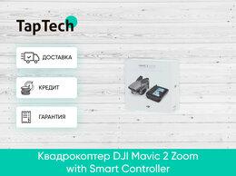 Квадрокоптеры - Квадрокоптер DJI Mavic 2 Zoom with Smart…, 0