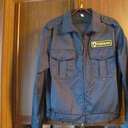 Одежда и аксессуары - Костюм охранника: куртка и брюки р. 52-54 + кепка охранника, 0
