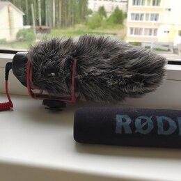 Микрофоны - накамерный микрофон для видео- и цифровых зеркальных DSLR камер, 0