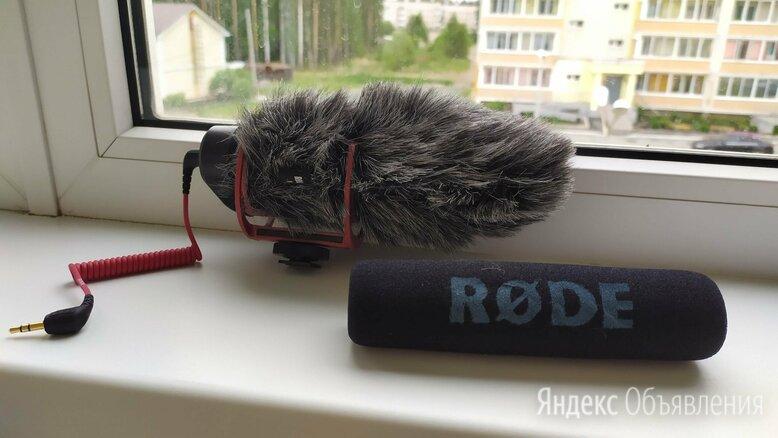 накамерный микрофон для видео- и цифровых зеркальных DSLR камер по цене 5300₽ - Микрофоны, фото 0