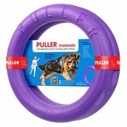Аксессуары для амуниции и дрессировки  - Тренировочный снаряд для собак Puller Standart, диаметр 28см, 0
