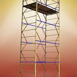 Вышки и строительные леса - Вышка-тура ВСП 250 с рабочей площадкой 1х2 высотой 6,4м, 0