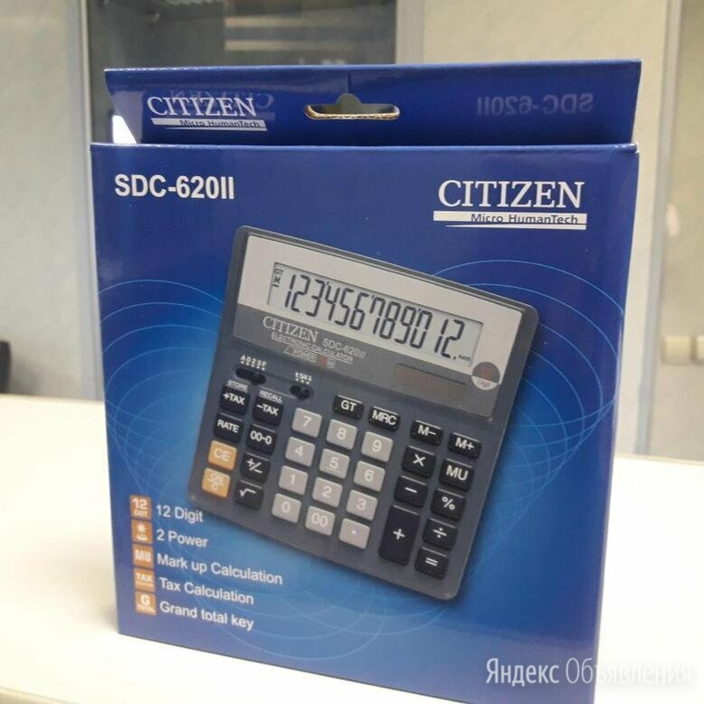 Калькулятор Citizen SDC-620II по цене 200₽ - Калькуляторы, фото 0