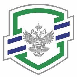 Охранники - Стрелок ФГП ВО ЖДТ, 0
