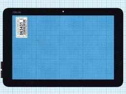 Запчасти и аксессуары для планшетов - Сенсорное стекло (тачскрин) для Asus Transformer…, 0