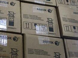 Запчасти для принтеров и МФУ - Toner Xerox расходка запчасти оргтехника , 0