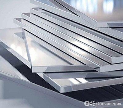 Плита алюминиевая 70х1200х3000 мм АД1Н ГОСТ 17232-99 по цене 228₽ - Металлопрокат, фото 0