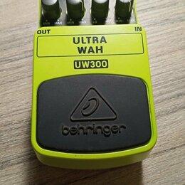 Процессоры и педали эффектов - Гитарная Примочка Эффект Behringer Ultra Wah UW 300, 0