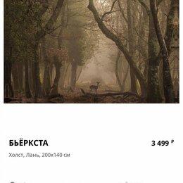 Картины, постеры, гобелены, панно - Новая картина / холст Бьеркста Икеа Лань 200х140, 0