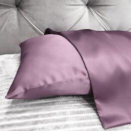 Постельное белье - Шелковые наволочки silk 100% новые от производителя , 0