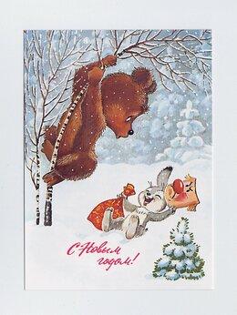Открытки - Открытки Россия репринт Новый год Зарубин 2015…, 0
