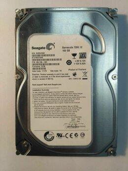 Внутренние жесткие диски - Диск 160Gb sata ST3160318AS , 0