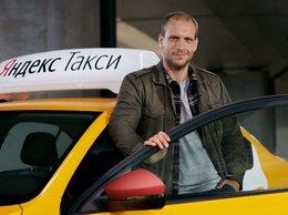 Водитель - Требуется водитель такси , 0