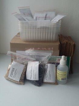Семена - Большой набор для выращивания микрозелени, 0