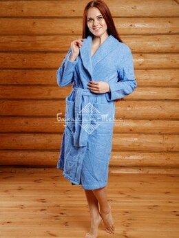 Домашняя одежда - Халат махровый Новый, 0
