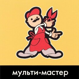 Сырьё и производство - Ювелир, 0
